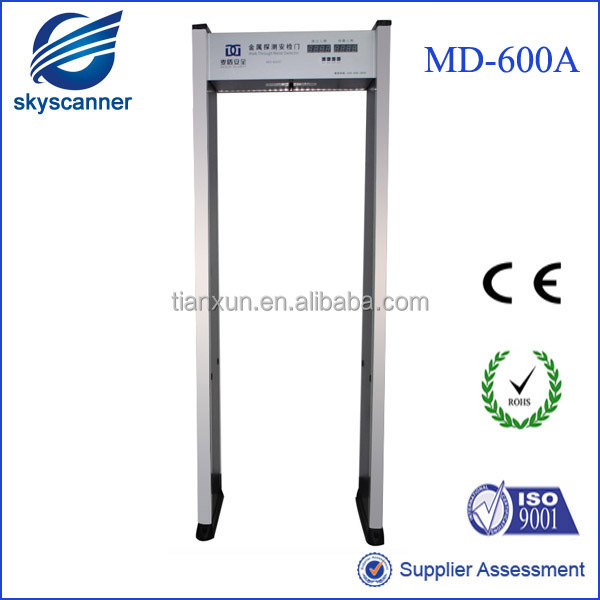 Public security equipment. security door frame walk through metal detector