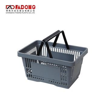 Hot Sale Wholesale Mini Supermarket Cheap Plastic Shopping Basket