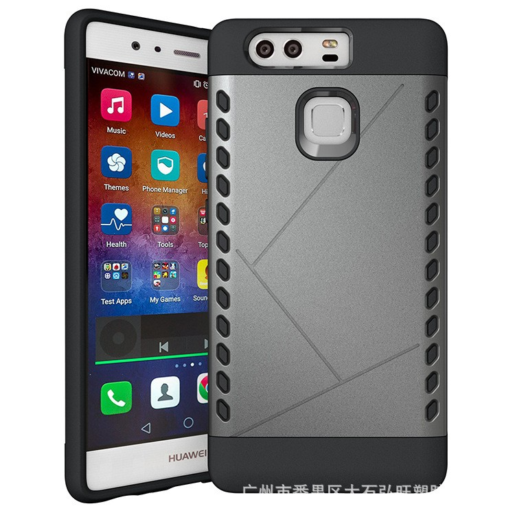 China Wholesale Low Price Mobile Phone Hybrid 2 in 1 Amor Case for HuaWei P9 case for P9 Plus