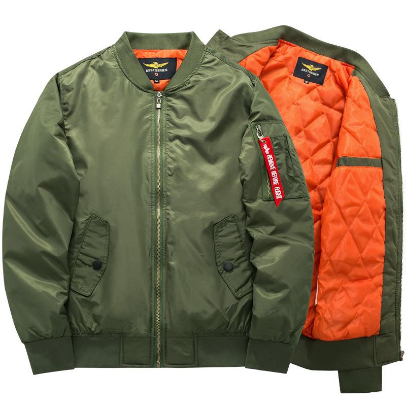 Black and orange military jacket