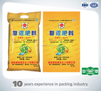 China plastic pp woven fertilizer packaging bag