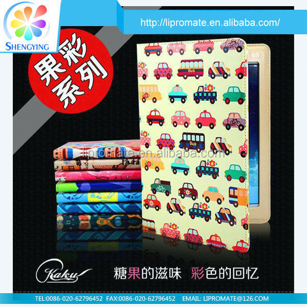 alibaba china supplier 8.1 tablet leather case