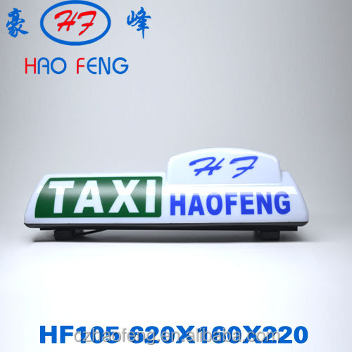 digit LED taxi roof lamp car top advertising lighting box LED screen rotomac ball pens