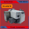 30-60kw hot sale kingwei waste oil fuel saving burner