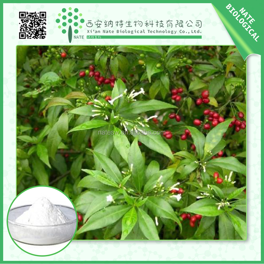 testostrone powder extract Yohimbe Bark Extract Yohimbine HCL 98% powder by HPLC CAS NO: 65-19-0