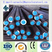 Hot rolled alloy steel round bars, AISI, ASTM 5140, SCr 440