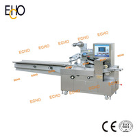 Pillow Type Bag Packing Machine For Bread DXD-300