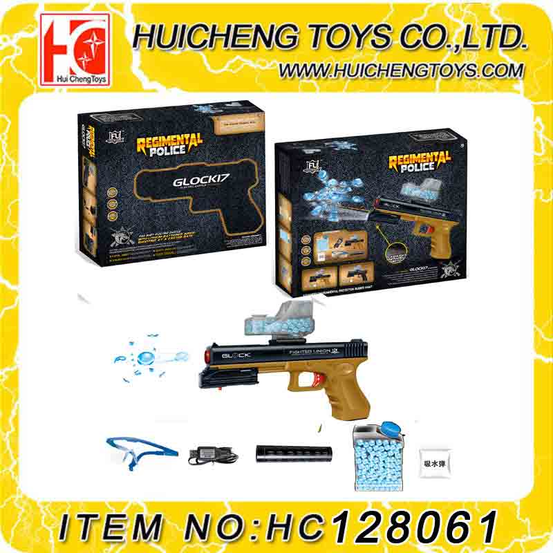 Funny repeating electric gun toy set without sound