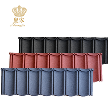 Good Quanlity Sun Stone Chip Coated Metal Roof Tile