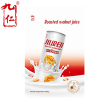 Fresh Roasted walnut juice drink halal food company for distributors
