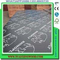 poplar main materials outdoor concrete form use waterproof plywood price