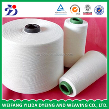 Raw white polyester cotton , T/C , poly cotton yarn High quatity Blended Yarn