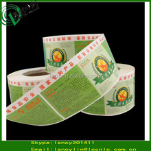 recycle paper label for agricultural products high quality agricultural products label