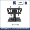 Comment type metal TV Wall Mount LCD desk Bracket