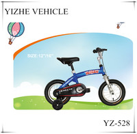 2016 China factory wholesale high quality kids bike / children bicycle for sale