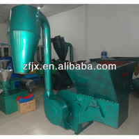 Forage Grass/ Straw / Corn Stalk Shredder