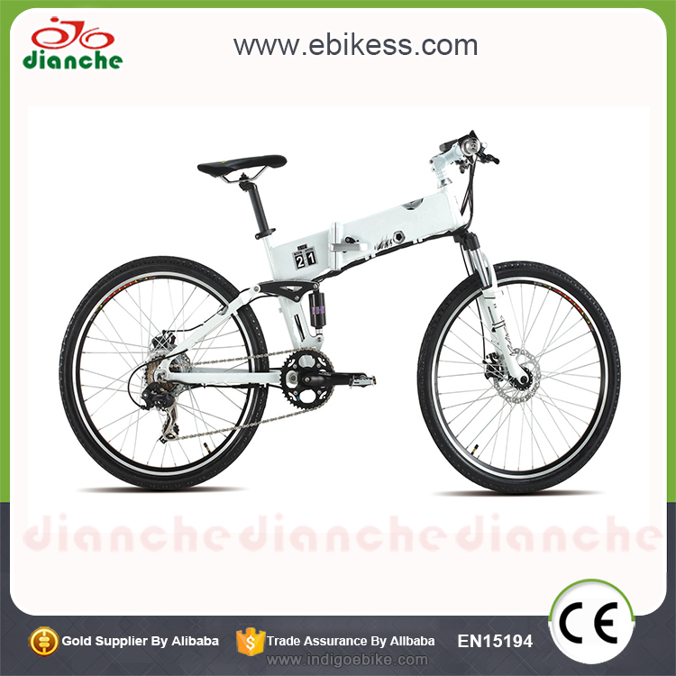 New product 2017 mini portable folding electric bike/electric bicycle 20 inch manufacturer