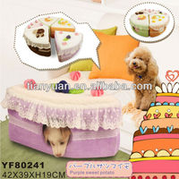 2013 new design strawberry pet bed