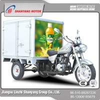Factory price advertising cargo motorcycle with cabin
