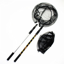 YOUME Aluminum Alloy 190cm Telescoping Pole Handle Fishing Brail Landing Net Tackle Folding Carp Fishing Net