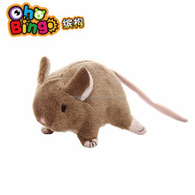 2016 best selling high quality stuffed soft Cute small key decorations size stuffed plush brown mouse keychain toys