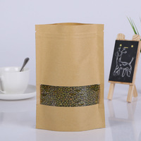 High quality custom printed stand up plastic lined kraft paper bag for food packaging