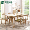 Home Furniture Dining Room Dinner Table Set YT-DT01