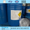 /product-detail/water-treatment-sodium-chlorite-for-large-swimming-pool-60542388594.html