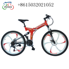 2017 hot selling 26'' folding 21-speed;24 folding bicycle 18 speed;sale biggest and smallest folding bicycle folding bike