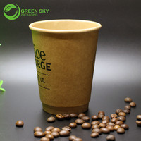 Christmas Disposable Double Wall Coffee Paper Kraft Printing Hot PLA Paper Cups
