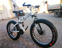 Snow bike, 26*4.0 tires Folding fat Bike .price of bajaj bikes photo, 24 Speed mountain bike bicycle