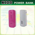 2015 Shenzhen power bank