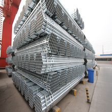 BS1387 class b 48.3mm galvanized erw bs heavy grade steel small metal pipe for scaffolding pipes