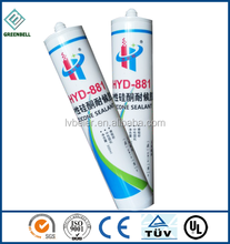 New R &D fast dry anti aging excellent adhesion hollow glass silicone sealant