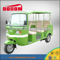 300cc tour passenger tricycle,3 wheel motorcycle