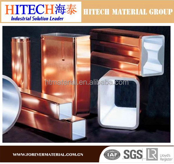 China Hitech TP2 Copper mould tube for conticaster supplier for CONCAST