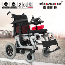 trade assurance folding 8 inch wheel electric wheelchair for elder