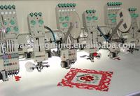 Cording mixed embroidery machine