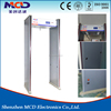 /product-detail/multi-zones-archway-metal-detector-used-water-proof-walk-through-metal-detector-mcd-800a-60730357587.html