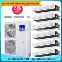 2017 the world poupular industrial air conditioner of china in china