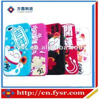 wholesale Colorful Mobile cell Phone silicon Case Cover for phone