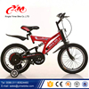 origin Miniature 20 inch bike design kids 4 wheel bike/mini bicycle bicycle toy for children/kids cycle online