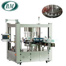 Automatic Rotary Adhesive Sticker Round Bottle Labeling Machine for Coffee Cup