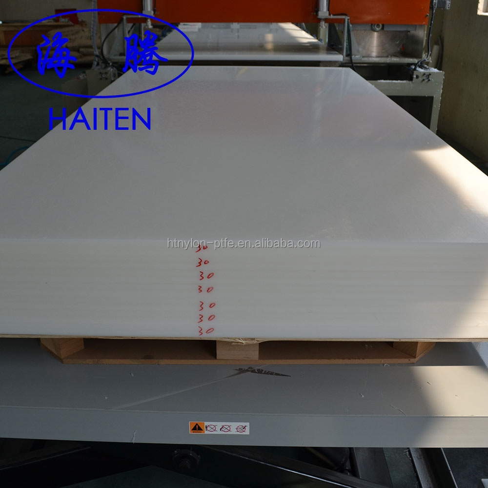 HDPE <strong>SHEET</strong> 100% VIRGIN MATERIAL PE <strong>SHEET</strong> HIGH DENSITY POLYETHYLENE <strong>SHEETS</strong>