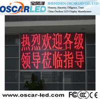 China electronic scrolling running message text led display board p16 outdoor single color wireless led display