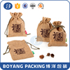 Alibaba custom high quality drawstring gift hessian bag