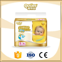 Japanese Quality Newborn Baby Products Cloth-like Diaper of China Price