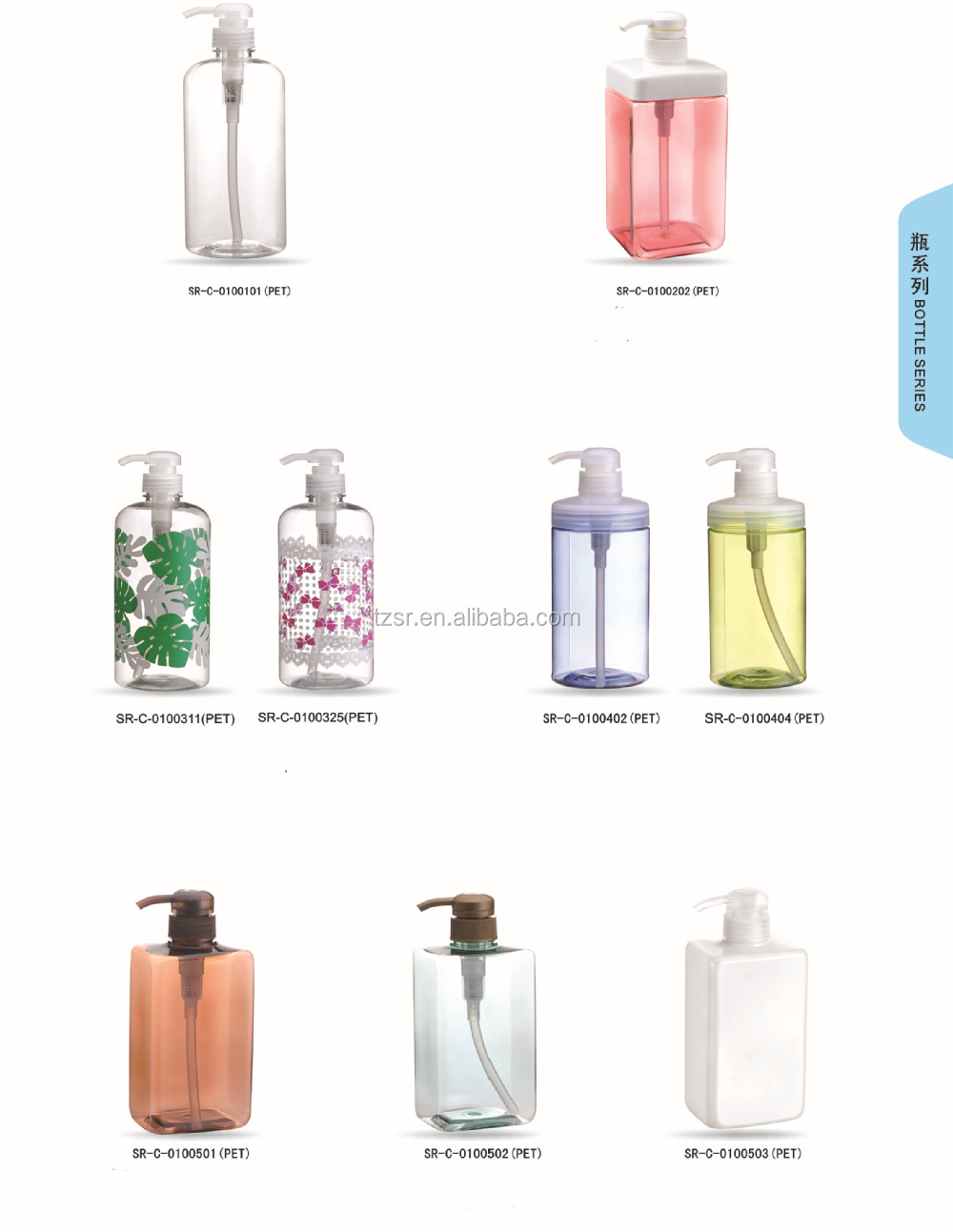 spray bottle portable water humidifier mist maker plastic mist spray. Black Bedroom Furniture Sets. Home Design Ideas