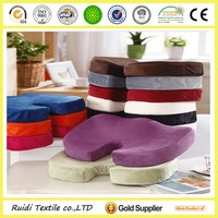 hot sale comfort memory foam seat cushion/healthy office chair seat cushion