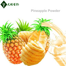 Pure Natural Pineapple Concentrate Drink Powder/Pineapple Juice Flour